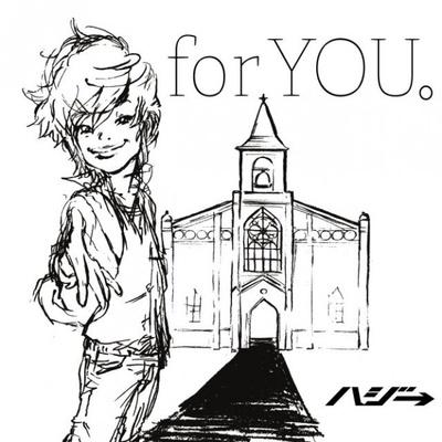 新曲「for YOU。」通常盤ジャケット
