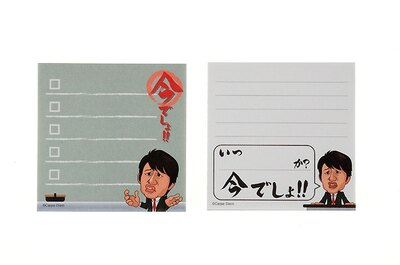 付箋メモ(各399円)