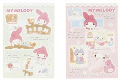 マイメロディ コレクションフェア限定商品「メモセット」(420円)