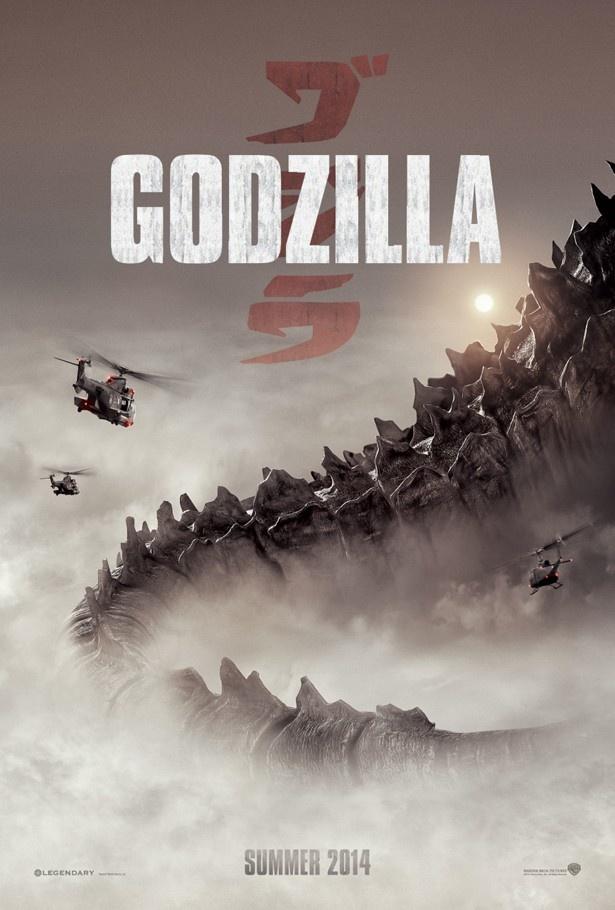 謎に包まれていた『GODZILLA』のティザービジュアルがついに世界解禁!