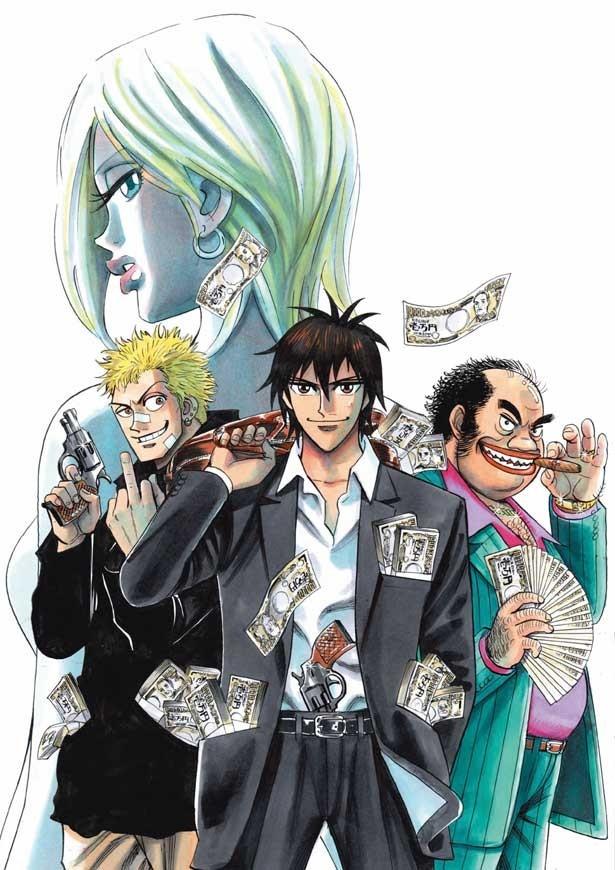 漫画版「サンブンノイチ」のイラスト。「カイジ」福本伸行の弟子・前田治郎が手掛ける