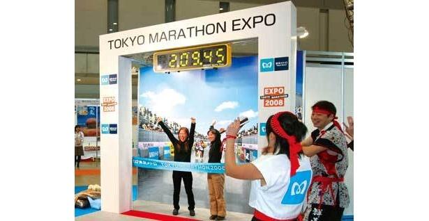 「東京マラソンEXPO2009」は、楽しいイベントがいっぱい!