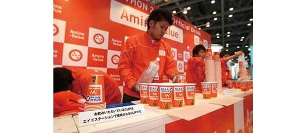 「東京マラソンEXPO2009」には、大会のオフィシャルドリンク「ダブルアミノバリュー」も
