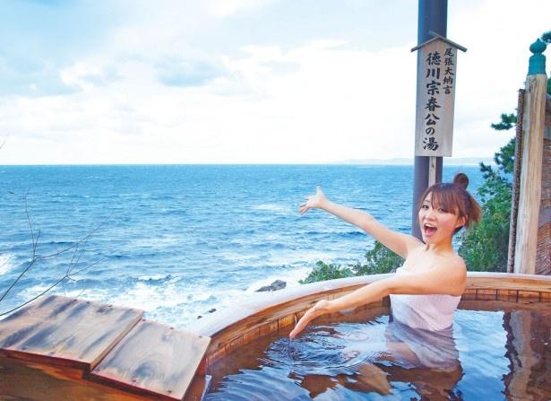 絶景温泉も秋の過ごしやすい季節に楽しみたい!「関西秋ウォーカー 2013」 8/22(木)発売!