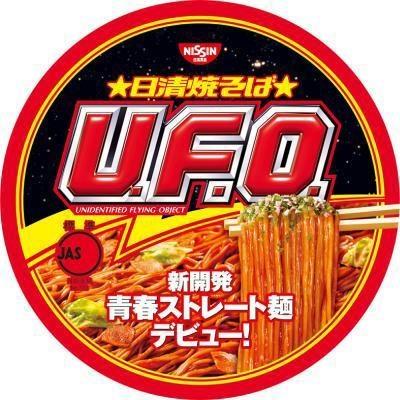 """新製法の""""青春ストレート麺""""!「日清焼そばU.F.O.」(170円)"""