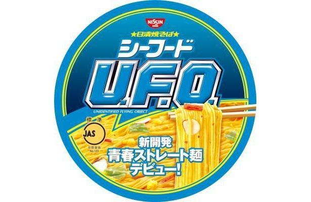 塩味がたまらない「日清焼そばシーフードU.F.O.」(170円)