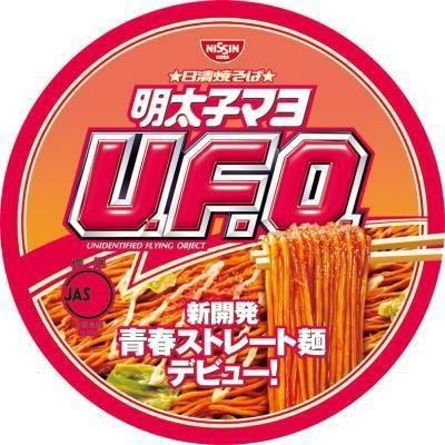 「日清焼そば明太子マヨU.F.O.」(170円)は、独特の風味がうまい