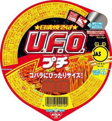 コバラがすいた時にうれしいサイズ!「日清焼そばU.F.O.プチ」(100円)