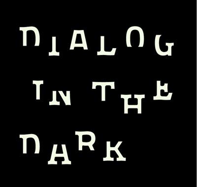 まっくら闇のエンターテイメントとは?