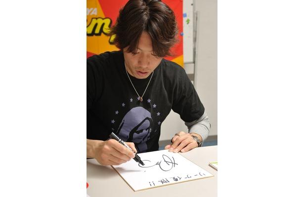 写真のサイン色紙をプレゼントします!応募方法は3/31発売の東海ウォーカーをチェック!