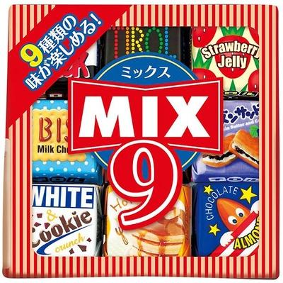 9種類のチロルチョコを詰め合わせた「チロルチョコ<ミックス>」