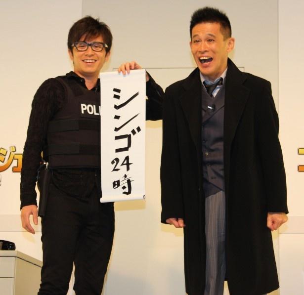 柳沢慎吾の画像 p1_14
