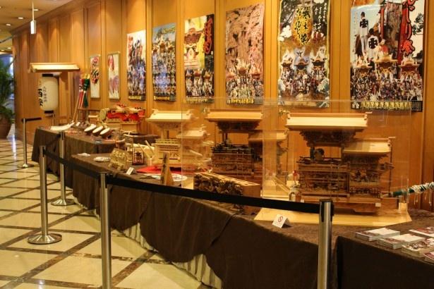 岸和田だんじり祭の開催に合わせ、ホテルロビーにて岸和田だんじり祭展示イベントを開催!