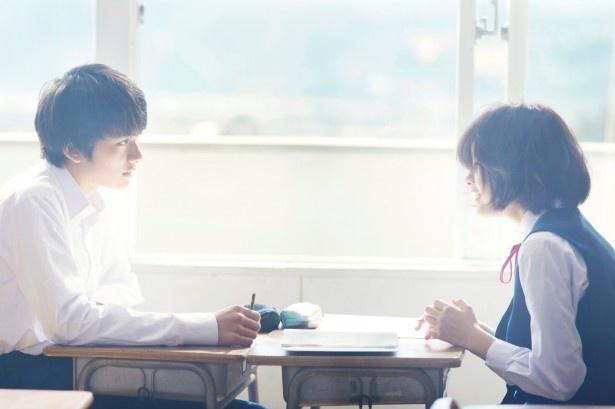 主人公・浩介とヒロイン・真緒のみずみずしい中学生時代がMVでも見られる