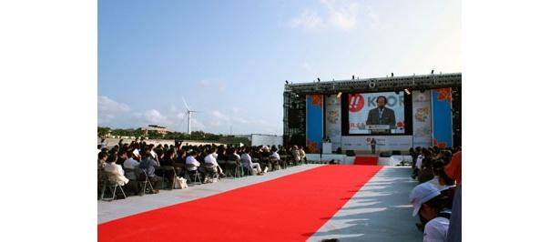 第一回沖縄国際映画祭が開幕!