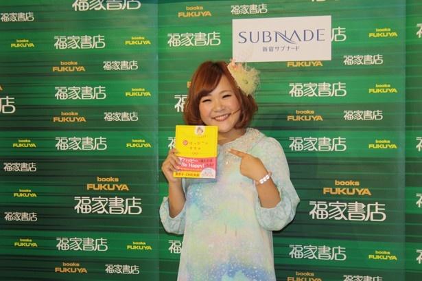 出版記念イベントに登壇したスピリチュアル女子大生CHIE