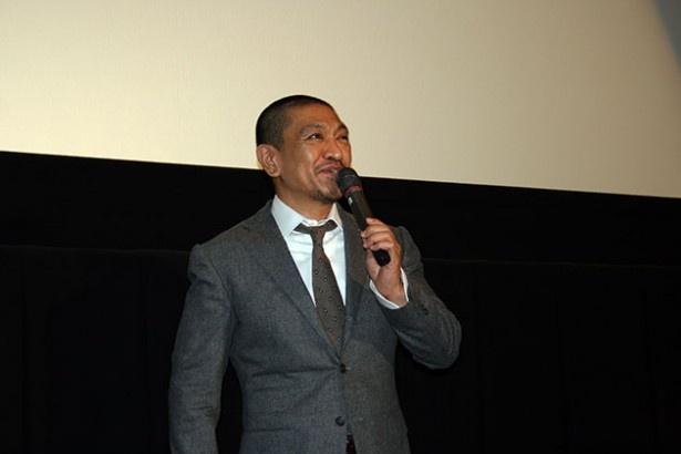 T-JOY博多にて「R100」ティーチイン上映会に登場した松本人志