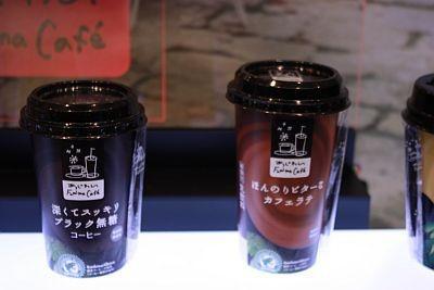 コーヒー飲料にも力を入れる
