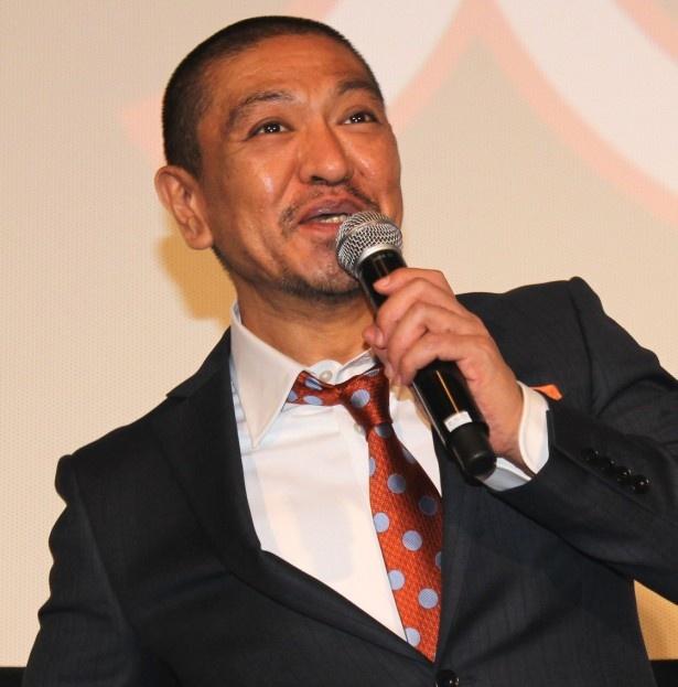 『R100』初日舞台挨拶で「満足しています!」と胸を張った松本人志監督