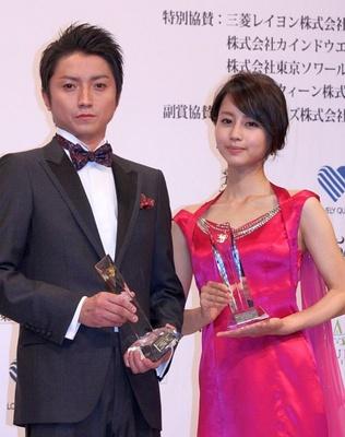 「第14回ベストフォーマリスト」を受賞した藤原竜也さん&掘北真希さん
