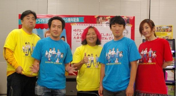 (写真左から)ジャンクハンター吉田氏、花くまゆうさく氏、高橋ヨシキ氏、松江哲明監督、行成とあ(MC)