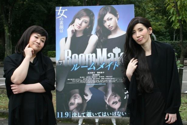 北川景子と深田恭子が初共演する映画「ルームメイト」も宣伝隊長に就任したハリセンボン(写真右から箕輪はるか、近藤春菜)