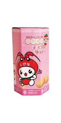 ピンクでかわいいえび〜にゃ苺チョコインクッキー