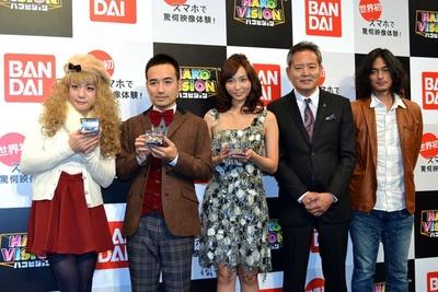 バンダイの上野和典社長と、映像を手掛けた松村亮太郎監督も登壇