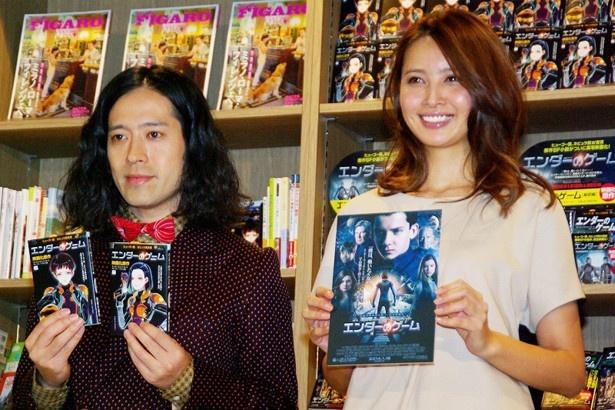 「エンダーのゲーム」新訳復刊発売イベントに登場したピースの又吉と加藤夏希