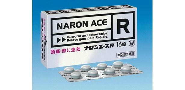 ビジネスマン向けの画期的な鎮痛剤が発売!「ナロンエースR」
