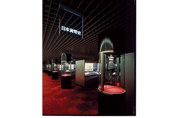 施設内には、約4000点の貨幣を展示(日本銀行 金融研究所 貨幣博物館)