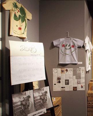 韓国のアーティスト、ユン・ホソプの昨年の展示(コニカミノルタプラザ)