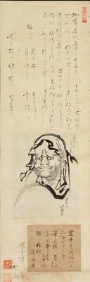 護国寺達磨略図 William Sturgis Bigelow Collection 1804(文化元)年頃