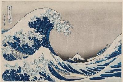 【写真を見る】冨嶽三十六景 神奈川沖浪裏 William Sturgis Bigelow Collection 1831(天保2)年前後