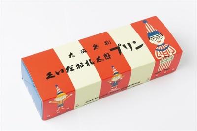 くいだおれ太郎プリン(1050円・3個入り)