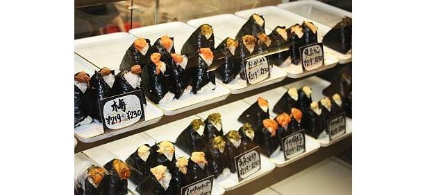 「ぼんご弐」のおにぎりは、手作りならではのふんわり食感と米のうまみが最高!