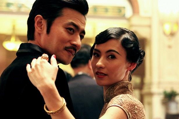 上海上流階級を舞台に危険な恋のゲームが始まる