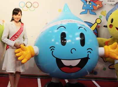 彼が東京都水道局の「水滴くん」だ!