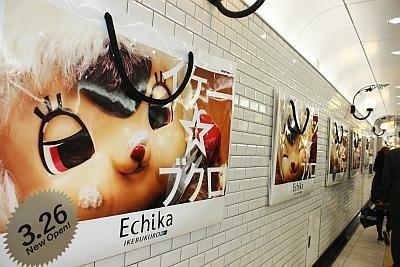 ショッピングバッグ風のポスター。ケーキを食べるEchikaちゃんに胸キュン