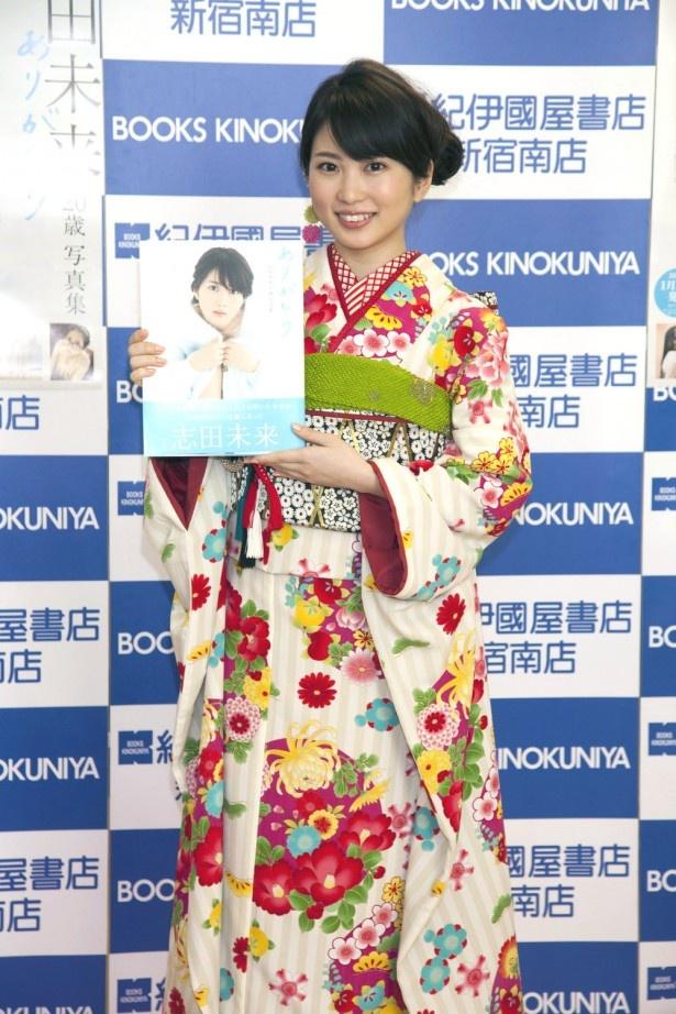 写真集「志田未来 20歳写真集 ありがとう」の発売記念サイン本お渡し&握手会に振袖姿で登場した志田未来