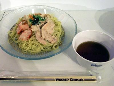 ミスター飲茶の期間限定新商品 つけ麺の「鶏野菜だし醤油ダレ」(399円)