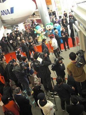 セレモニーには多くの報道陣がかけつけた