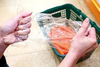 手順(2)袋を少し伸ばす