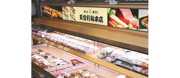 帰りには「梅丘寿司の美登利」でおみやげを買ってもよし!