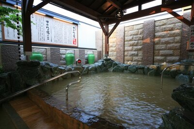 大阪・茨木にある「すみれの湯」