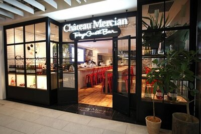 「Chateau Mercian Tokyo Guest Bar」外観