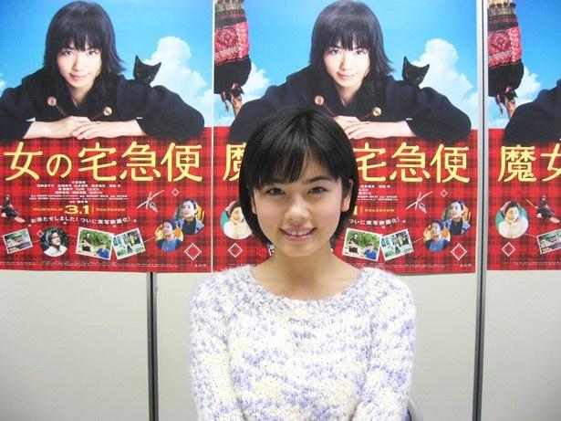 映画『魔女の宅急便』でヒロインの「キキ」役を演じた小芝風花