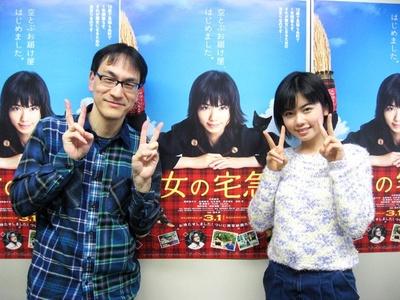 2014年2月13日、「東映 関西支社」にて。