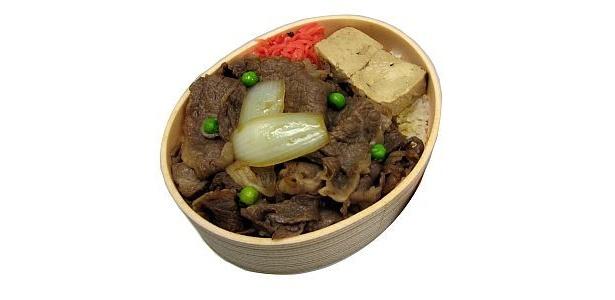 下町のすきやきの老舗「浅草今半」の「牛肉弁当」(1050円)