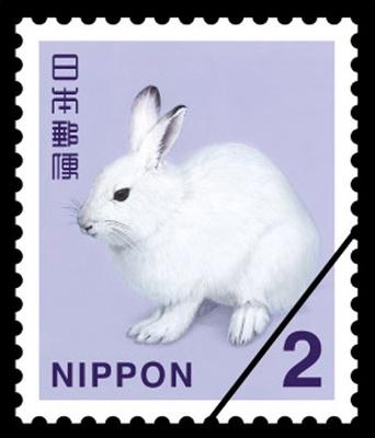 【写真を見る】エゾユキウサギの2円切手がかわいいと話題に